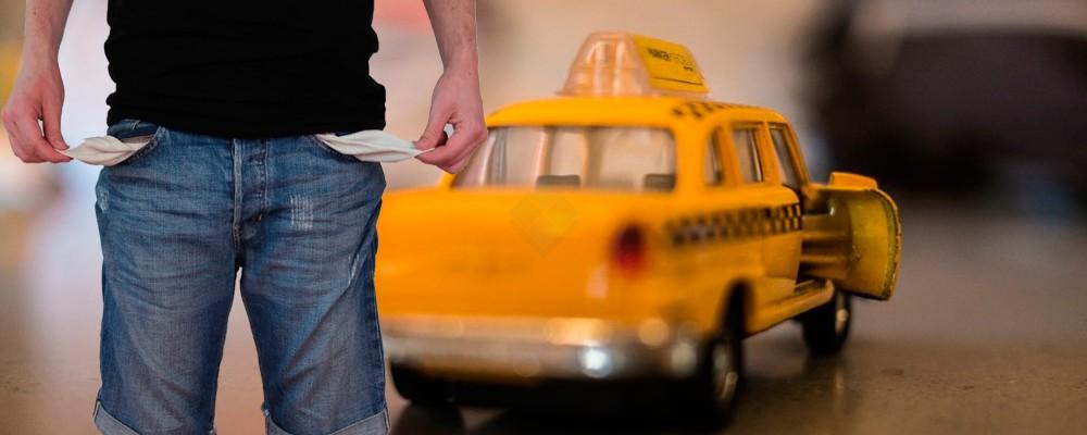 Компенсация услуг проката авто или такси по страховке