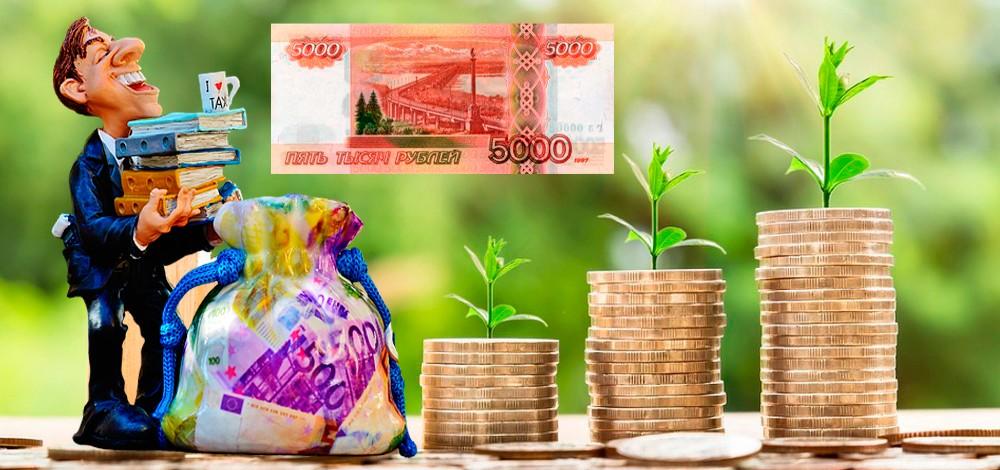 Штраф за отсутствие страховки ОСАГО в 2019 году: размеры по КОАП