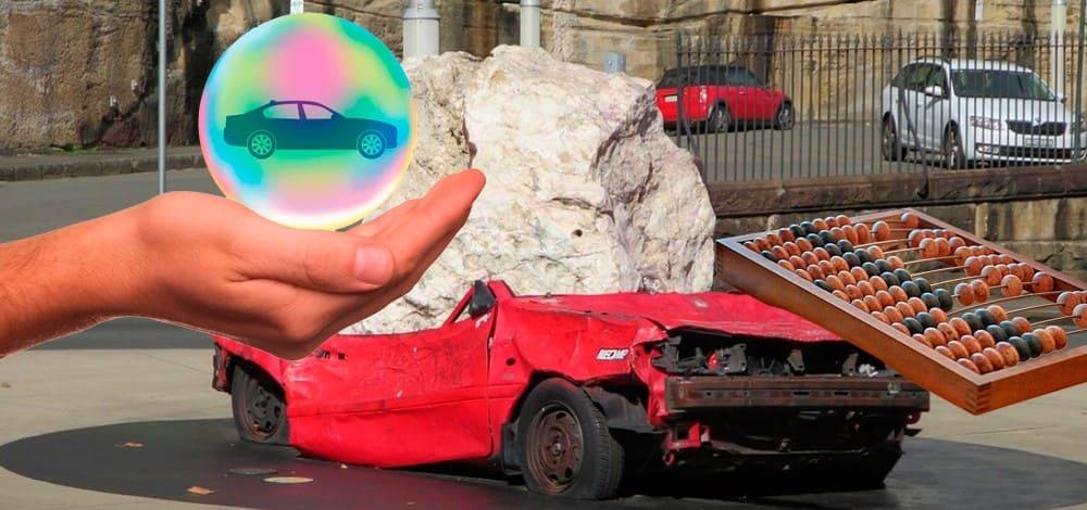 Тотальная гибель машины и расчёт выплаты