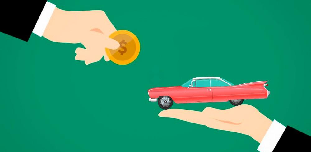 Страховщик выплачивает финансы