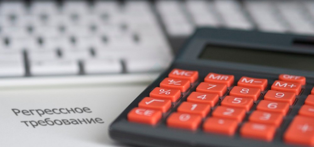 Судебная практика 2020 года по способам избежать выплаты регресса по ОСАГО