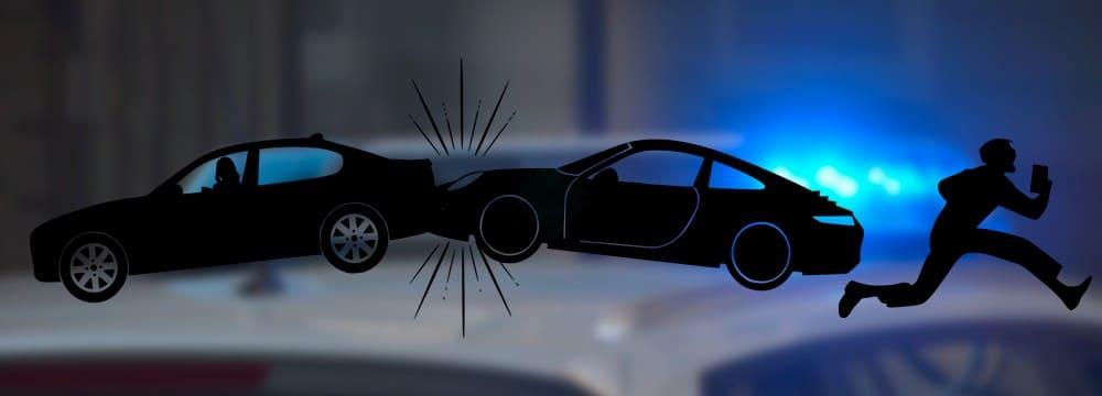 Водитель скрылся с места ДТП, машина осталась на месте