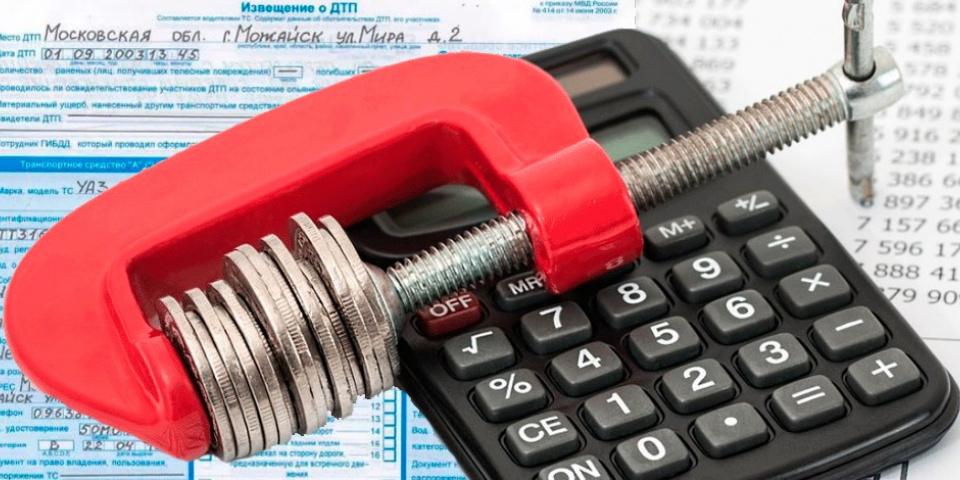 Порядок извещения страховой о ДТП при европротоколе