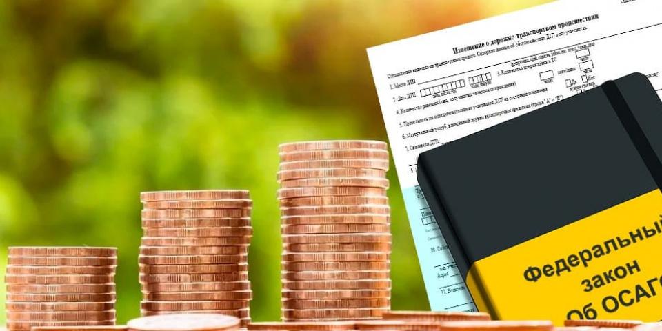 Максимальная сумма выплаты по европротоколу по ОСАГО