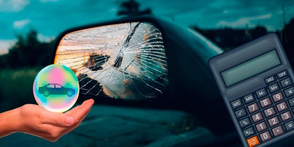 Возмещение за разбитое зеркало